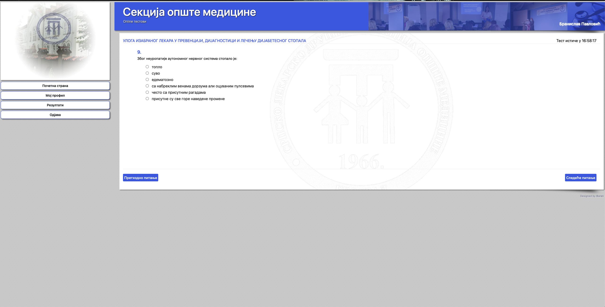 Screenshot-2021-09-02-at-13.58.44-2