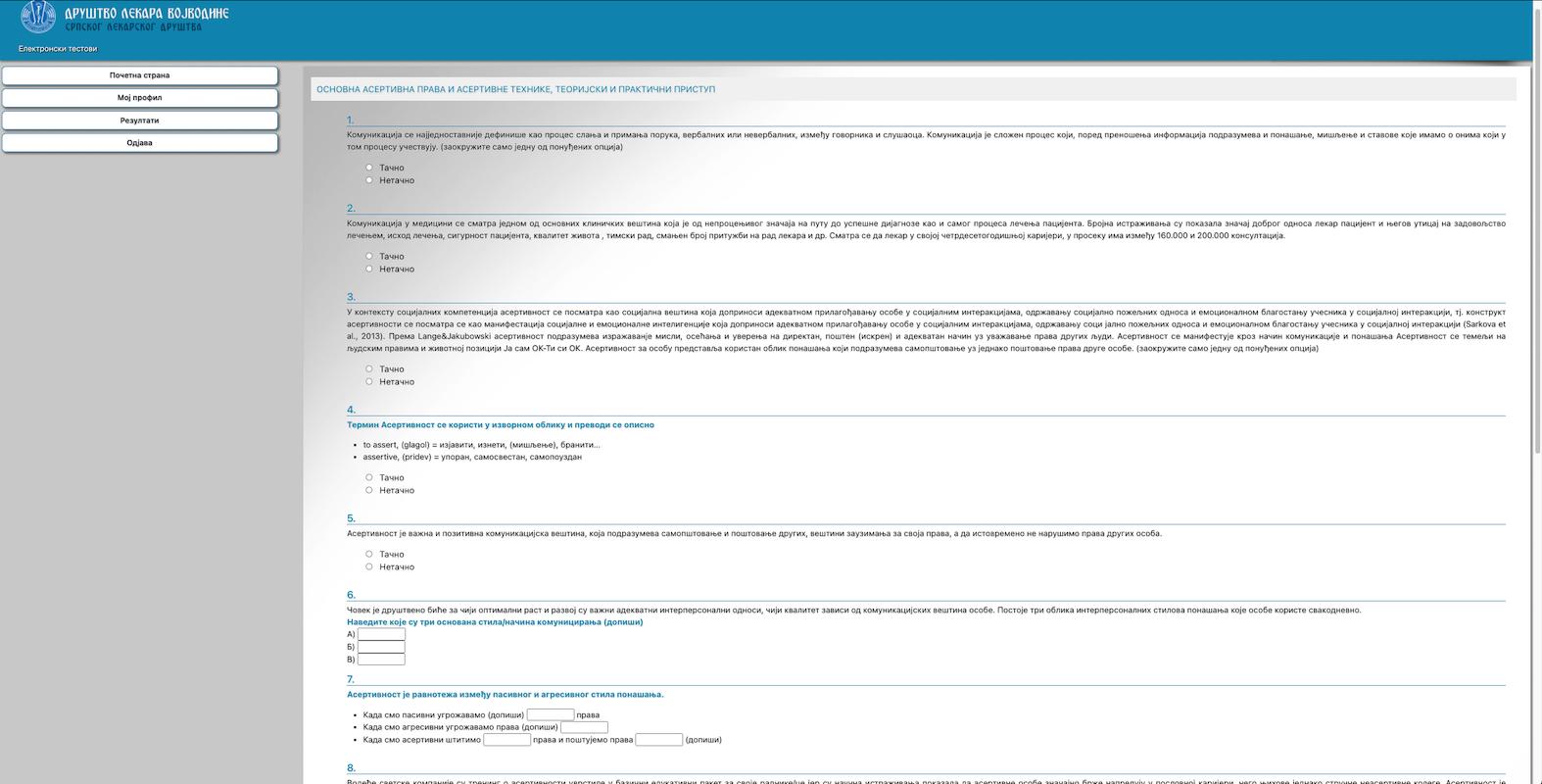 Screenshot-2021-09-03-at-12.22.14-2